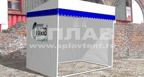 Одноместная торговая палатка